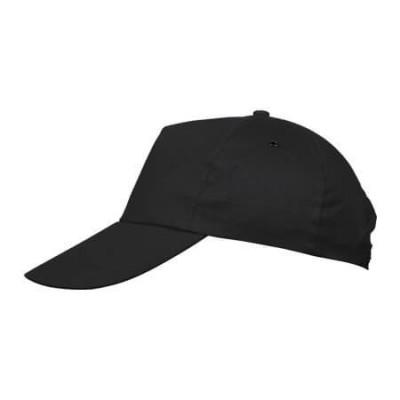 Reklaminė kepurėlė su snapeliu
