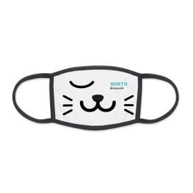 """Reklaminis pledas pagalvėlė su išsiuvinėtu logotipu """"Puki Nuki"""""""