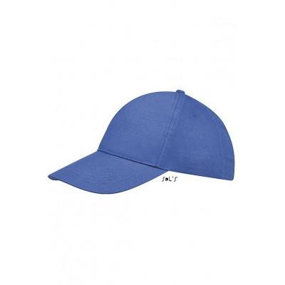 Reklaminė kepurėlė SLK1