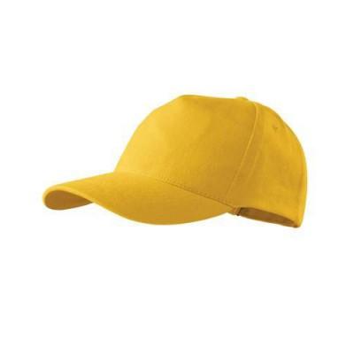 Reklaminė kepurėlė ADK5